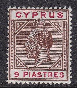 CYPRUS  ^^^^^^sc# 68  KEY  9 piastres  mint LH  CLASSIC $$@ ta 939cyp