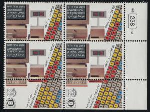 Israel 1220 BR Block MNH - Philately Day, Computer