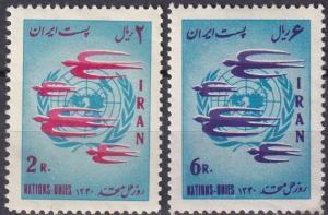 Iran #1188-9 F-VF Unused CV $3.50 (A19350)
