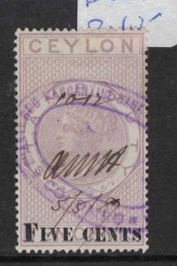 Ceylon Revenue BH 67 VFU (3drh)