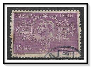 Serbia #81 Karageorge & Peter I Used
