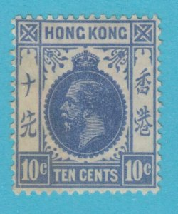 HONG KONG 137  MINT  HINGED OG *  NO FAULTS VERY  FINE !