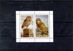 Easdale Islands 2002 (Scotland) Birds Owls s/s Perforated mnh.vf