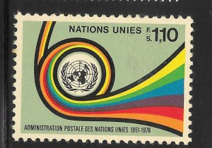 United Nations Mint Never Hinged  [9397]