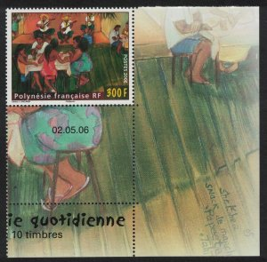 Fr. Polynesia Painting 'Women and Musicians' 300f Corner Date 2006 MNH