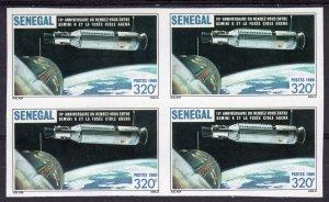 Senegal 1987 Sc#719 Space-Gemini 8-Agena 8 Block of 4 IMPERFORATED MNH