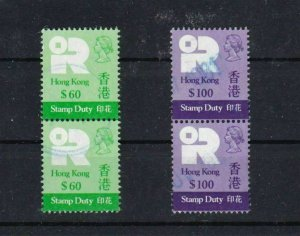 HONG KONG REVENUE PAIRS $100 STAMPS, ONE HUNDRED DOLLARS  REF 771