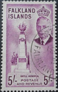 Falkland Islands 1952 GVI 5/- SG 183 used