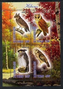 Chad MNH S/S Owls Birds 2013 4 Stamps