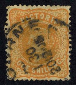 Victoria Scott 203 Used.