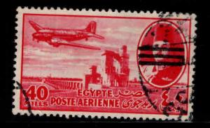 EGYPT Scott C75 Used airmail DC3 airplane over dam overprinted