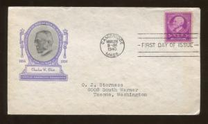 Famous American Educator Cambridge 1940 FDC US Stamp #871 Charles W Eliot