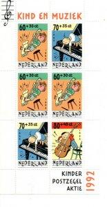 Netherlands B670b MNH .
