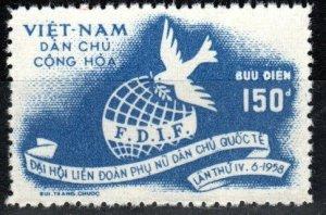Vietnam #71 MNH CV $7.00  (X7736)