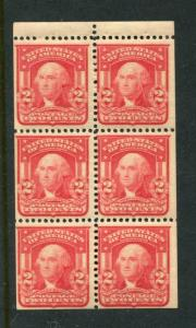 UNITED STATES 319g MINT NH BOOKLET PANE, 2c WASH., USUAL CENTERING
