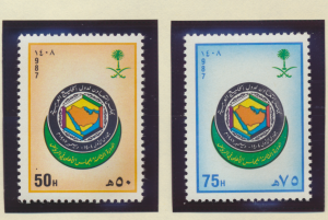 Saudi Arabia Stamps Scott #1071 To 1072, Mint Never Hinged - Free U.S. Shippi...