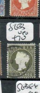 GAMBIA  (P2308BB) QV 6D  SG 33     VFU