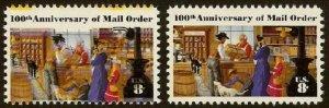 1468 - Huge Multiple Color Shift Error / EFO Mail Order Mint NH