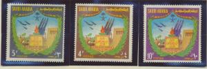 Saudi Arabia Stamps Scott #659 To 661, Mint Never Hinged - Free U.S. Shipping...