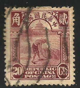 China 1923 Scot# 262 used