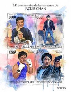 TOGO - 2019 - Jackie Chan - Perf 4v Sheet  - M N H