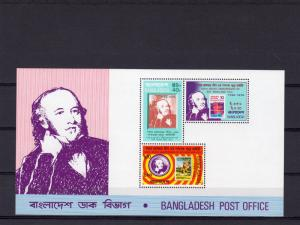 Bangladesh 1979 Sc# 159a Stamp on Stamp/Rowland Hill  S/S MNH VF