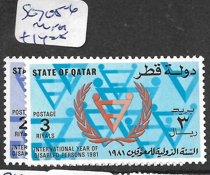 QATAR (P1102B) SG 705-6  MNH