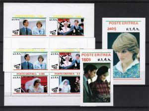 Eritrea 1981 Prince Charles & Princess Diana Perf+Imp+2SS