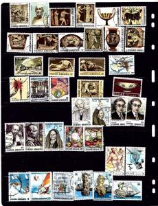 WW31 38 different stamps all Greece all used