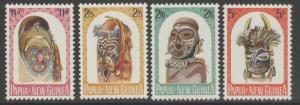 PAPUA NEW GUINEA SG51/4 1964 NATIVE ARTEFACTS MNH
