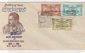Pakistan 1958 allama mohd iqbai  stamps cover Ref 9389