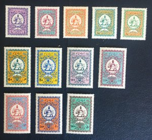 Middle East,worldwide,old Stamps,1st Governmental Series