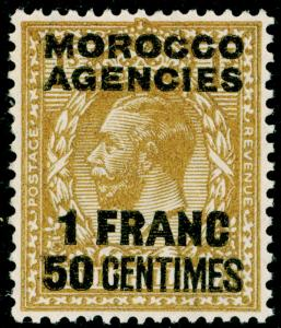MOROCCO AGENCIES SG211, 1f.50 on 1s bistre-brown, NH MINT. Cat £16.
