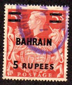 BAHRAIN 61 USED SCV $8.50 BIN $3.40 ROYALTY