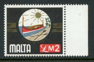 Malta 1968 High Value Boat MNH N615 ⭐⭐⭐