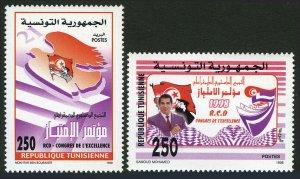 Tunisia 1162-1163,MNH.Pres.Zine El Abidine Ben Ali;People,torches,flag,dove,1998