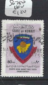 KUWAIT   (PP1305B)  BASKETBALL  SG 750   VFU