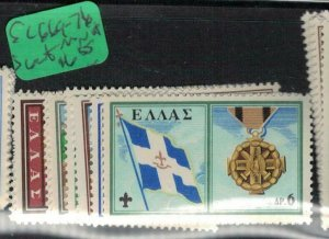 Greece SC 669-76 Scout MNH (8edq)