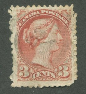 CANADA #37 USED SMALL QUEEN 2-RING NUMERAL CANCEL 24
