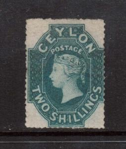 Ceylon #36 (SG #37) Mint **With Certificate**