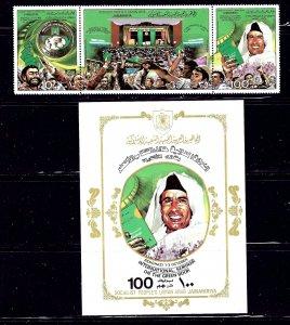 Libya 834-35 MNH 1979 set    (ap1302)