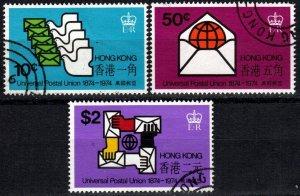 Hong Kong #299-301  F-VF Used CV $3.65 (X5759)