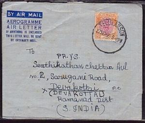 MALAYA PERAK 1956 25c on formular airletter TELUK ANSON cds................34528