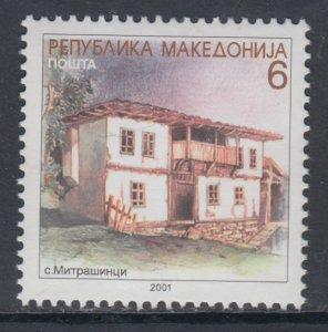 Macedonia 220 MNH VF