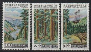 China SC  1267-9 Mint Never Hinged