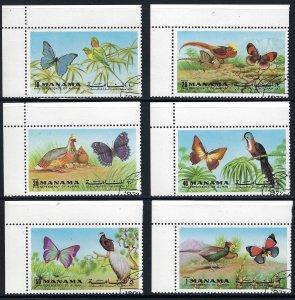 MANAMA TR 1435   CTO BIN $2.50   BIRDS-BUTTERLIES