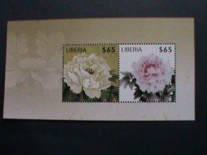 LIBERIA-COLORFUL LOVELY BEAUTIFUL FLOWRS MNH S/S VERY FINE
