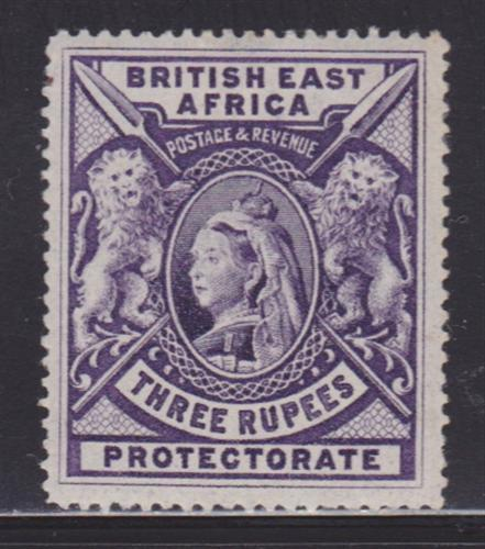 British East Africa Sc# 104 VF-MLH nice color cv $ 160 ! see pic !