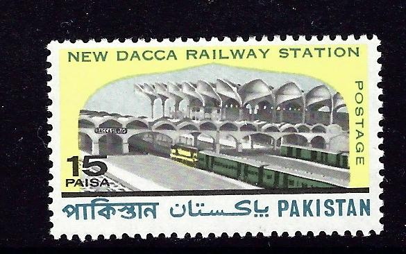 Pakistan 241 MNH 1969 Dacca Railway Station
