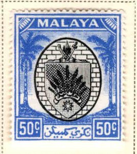 MALAYA Negri Sembilan Scott 55 MH* coat of arms stamp, Palm Trees